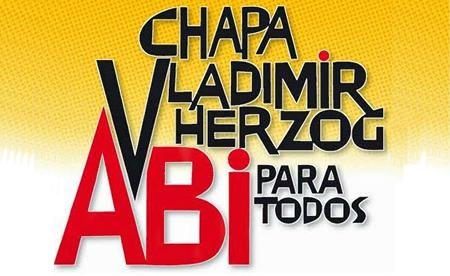 logo-chapa-vladimir-herzogp